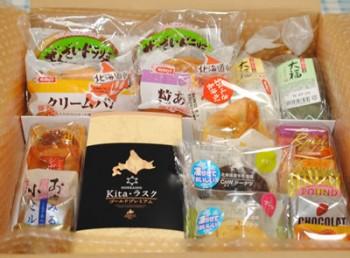 日糧製パンより株主優待が届きました。