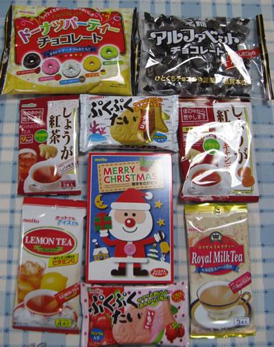 名糖産業より株主優待が届きました。