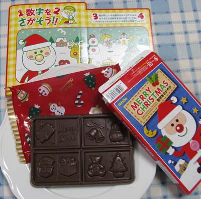 名糖産業(meito) クリスマスチョコレートの中身(箱を開けた写真)