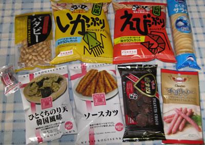 ポプラより株主優待の品(オリジナル菓子珍味Aセット)が届きました。