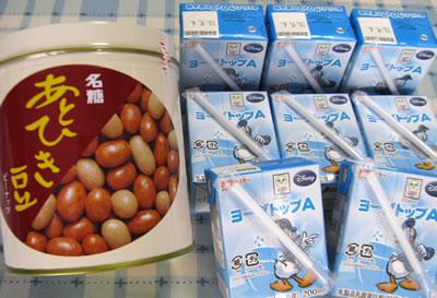 名糖運輸より株主優待が届きました。