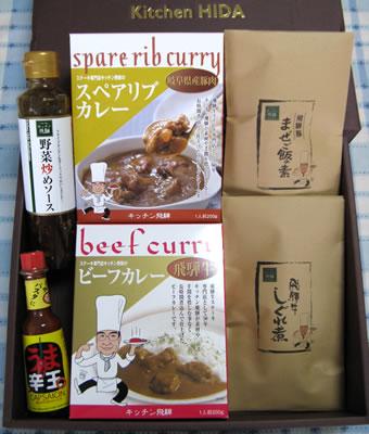 クロップスより株主優待「キッチン飛騨の詰め合わせ(岐阜県)」が届きました。