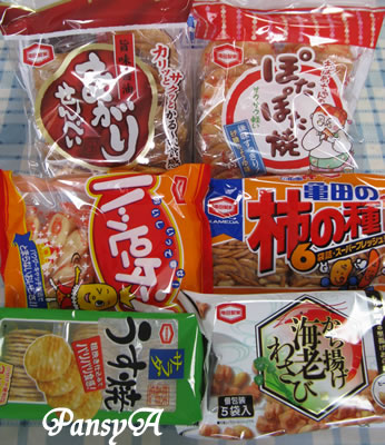 亀田製菓より株主優待が届きました。