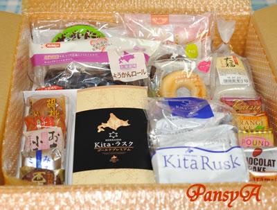 日糧製パンより自社製品の株主優待(ラスク&和洋菓子等)が届きました。