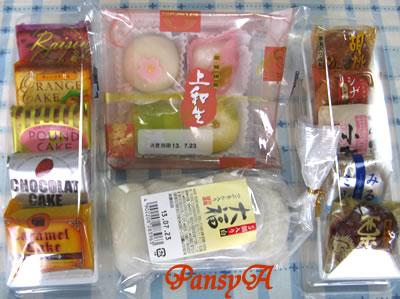 日糧製パンより自社製品の株主優待(ラスク&和洋菓子等)が届きました。内容を個別に紹介します-2