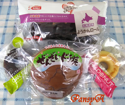 日糧製パンより自社製品の株主優待(ラスク&和洋菓子等)が届きました。内容を個別に紹介します-3