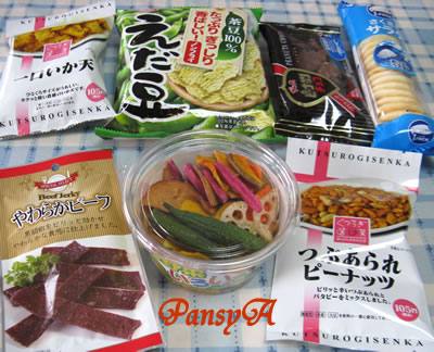 ポプラより株主優待の品(ポプラオリジナル菓子珍味Aセット)が届きました。