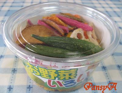 ポプラより株主優待の品(ポプラオリジナル菓子珍味Aセット)が届きました。「お野菜いろいろ」の紹介