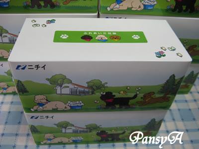 ニチイ学館より「株主優待・選べるプレゼント」で選択した「ふれあい三兄妹オリジナルティッシュセット(10箱入り)」が届きました。