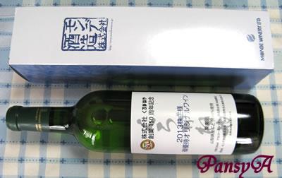 (株)くろがねや〔9855〕よりより創業150周年記念の株主優待オリジナルワインが届きました。