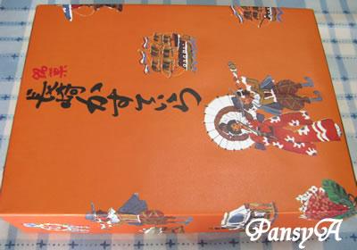 日本エスリード(株)〔8877〕より株主優待の(選択したギフト)「長崎カステラ詰合せ」が届きました。