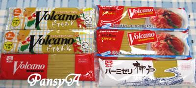 先日、日本製麻(株)〔3306〕より株主優待が届きました。