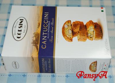 (株)サイゼリヤ〔7581〕より株主優待の「イタリア直輸入の食料品」が届きました。(個別に紹介2/3)