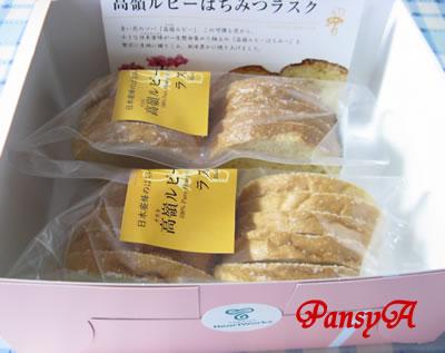 タカノ株式会社〔7885〕より株主優待の「高峰ルビー(赤そば)はちみつラスクセット」が届きました。
