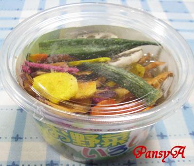 (株)ポプラ〔7601〕より株主優待の品(ポプラオリジナル菓子珍味Aセット)が届きました。「お野菜いろいろ」の紹介
