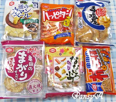 亀田製菓(株)〔2220〕より株主優待が届きました。