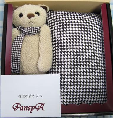 SHO-BI(株)〔7819〕より株主優待の、温熱パック入りの「SOI ANIMAL(ソイアニマル)添い寝用ぬいぐるみとミニクッション」が届きました。