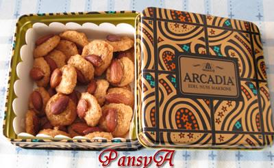 マルカキカイ(株)〔7594〕より、株主優待のモロゾフ(株)のクッキーが届きました。