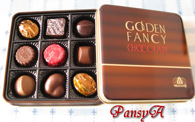 マルカキカイ(株)〔7594〕より、株主優待のモロゾフ(株)のチョコレートが届きました。