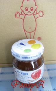 キューピー(株)〔2809〕株主優待(アヲハタ アップル&シナモンジャム)