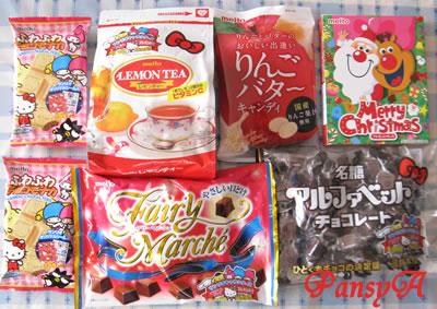 名糖産業(株)〔2207〕より株主優待が届きました。