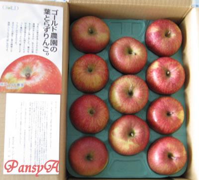 (株)サンデー〔7450〕より株主優待の「葉とらずりんご」が届きました。