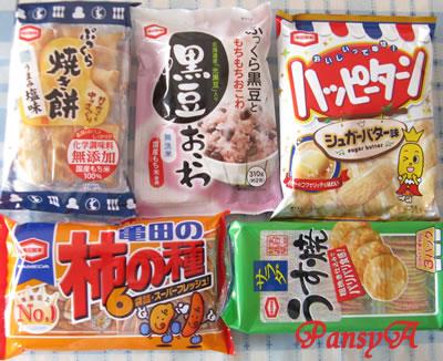 亀田製菓(株)〔2220〕より株主優待の「亀田製品5袋の詰め合わせ」が届きました。