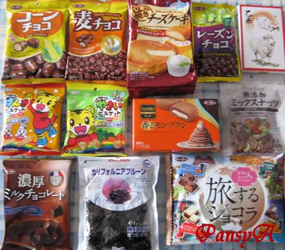 正栄食品工業(株)〔8079〕より株主優待の「プルーン&お菓子の詰め合わせ」が届きました。