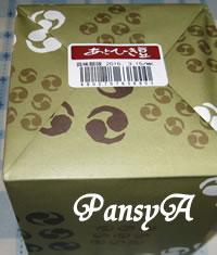 名糖運輸(株)〔9047〕より株主優待の「名糖商品詰め合わせセット」が届きました。