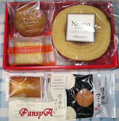 アイ・ケイ・ケイ(株)〔2198〕より株主優待の「パティスリー イチリュウ」のお菓子が届きました。