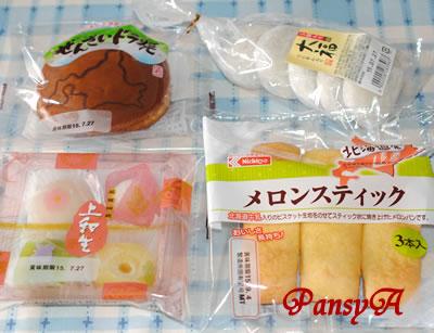日糧製パン(株)〔2218〕より株主優待の「自社製品の洋菓子・和菓子の詰め合わせ」が届きました。