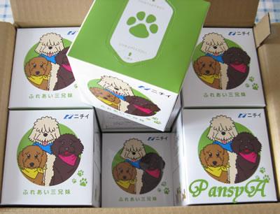 (株)ニチイ学館〔9792〕より「株主優待・選べるプレゼント」で選択した「ふれあい三兄妹(犬)オリジナルティッシュセット(12箱入り)」が届きました。