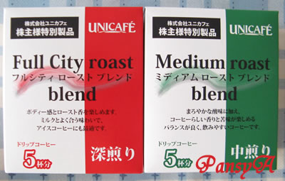 (株)ユニカフェ〔2597〕より株主優待の(選択した)「レギュラーコーヒーセット」〔ドリップポッドが入っていないセット〕が届きました。