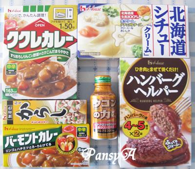 ハウス食品グループ本社(株)〔2810〕より株主優待の「ハウスグループ製品詰合せ」が届きました。