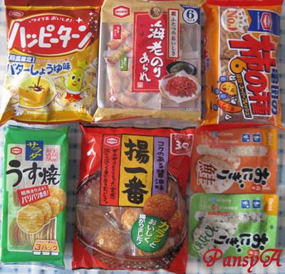 亀田製菓(株)〔2220〕より株主優待の「亀田製品7袋の詰め合わせ」が届きました。