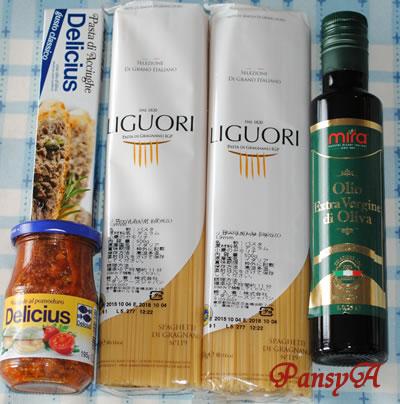 (株)サイゼリヤ〔7581〕より株主優待の「イタリア直輸入の食料品」が届きました。