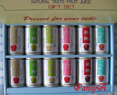 綿半ホールディングス(株)〔3199〕より株主優待の、選択した長野県特産品「信州品種別りんごジュース(160g・6種×2本)3点」(2000円相当の品)が届きました。