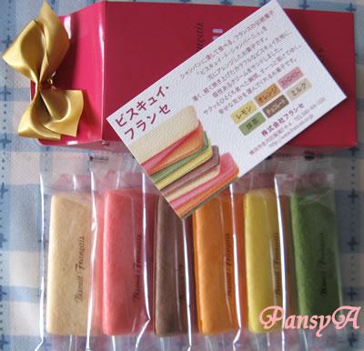 寿スピリッツ(株)〔2222〕より株主優待の「グループ特選お菓子の詰合わせセット」が届きました。