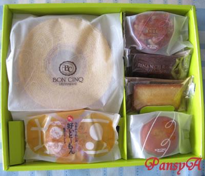 アイ・ケイ・ケイ(株)〔2198〕より株主優待の「ボンサンク」(福岡市)のお菓子と「レストランご優待券」等が届きました