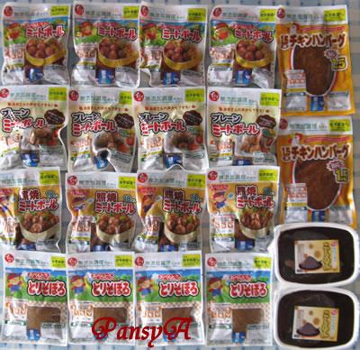 石井食品(株)〔2894〕より株主優待の(ABCDから選択した) 【B】「お子様が大好きなメニューセット」 が届きました。