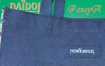(株)ダイドーリミテッド〔3205〕より株主優待の〔自社ブランド〕「NEWYORKER」の商品、〈ニューヨーカーオリジナルハウスタータン〉「マチ帆布トートバッグ」(4,500円相当)が届きました。