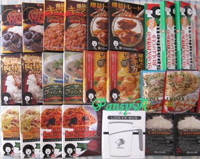 ヒロセ通商(株)〔7185〕より株主優待の「10,000円相当の自社キャンペーン商品」が届きました。