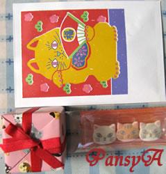 (株)フェリシモ〔3396〕より株主優待の「ハッピープレゼント2016」(3000円相当の商品)が届きました。-5