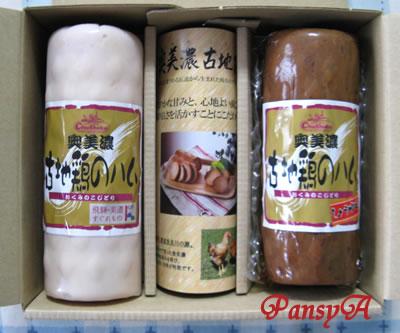 ジーエフシー(株)〔7559〕より株主優待の品物「奥美濃古地鶏ハム」が届きました。
