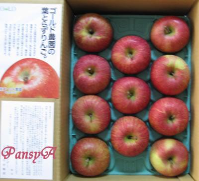 (株)サンデー〔7450〕より株主優待の(青森県弘前市ゴールド農園の)「葉とらずりんご」が届きました。