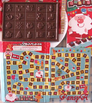 今年も(meito)クリスマスチョコレートについて詳しく報告します。-2
