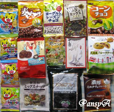 (株)正栄食品工業〔8079〕より株主優待の「プルーン&チョコレート等のお菓子の詰め合わせ」が届きました。