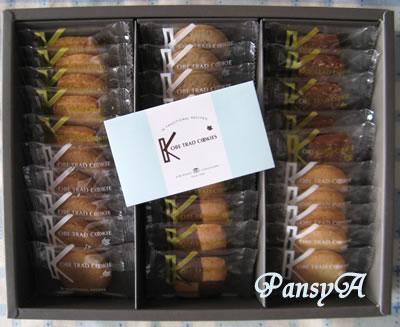 (株)NSD〔9759〕より、株主優待の〔選択した商品〕「神戸浪漫 神戸トラッドクッキー30枚」(1000ポイントの商品)が届きました。