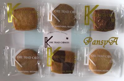 (株)NSD〔9759〕より、株主優待の〔選択した商品〕「神戸浪漫 神戸トラッドクッキー30枚」(1000ポイントの商品)が届きました。6種類をアップで写してみました。