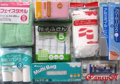 綿半ホールディングス(株)〔3199〕より、①~⑥の中から選択した「綿半ホームエイドPB商品詰め合わせ」(2000円相当)が届きました。